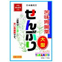 山本漢方 日本薬局方 センブリ(0.8g*10包)