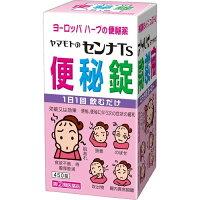 ヤマモトのセンナTS便秘錠(450錠)