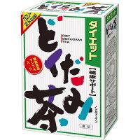 ダイエットどくだみ茶(8g*24包)