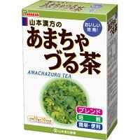 山本漢方 あまちゃづる茶(10g*10包)