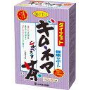 山本漢方 ダイエット ギムネマ シルベスタ茶(5g*32包)