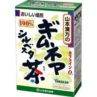 山本漢方 ギムネマシルベスタ茶100%(3g*20分包)
