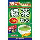 山本漢方 緑茶粉末100%(50g)