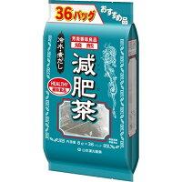 減肥茶(8g*36包)