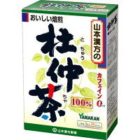 山本漢方 杜仲茶100%(3g*20分包)