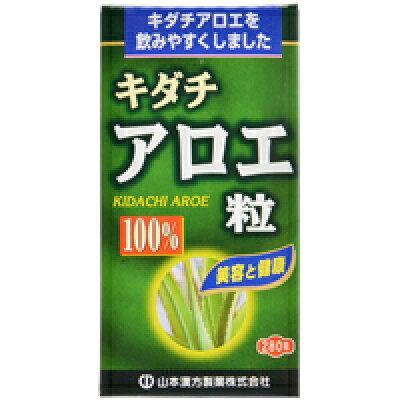 山本漢方 キダチ アロエ粒 100%(280粒)