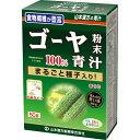 山本漢方 ゴーヤ粉末100%(50g)