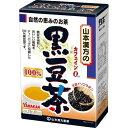 山本漢方製薬 黒豆茶 100% 10gX30