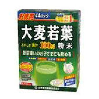 山本漢方 大麦若葉粉末100% スティックタイプ(3g×44パック)
