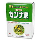 山本漢方 日本薬局方 センナ末(500g)