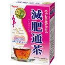 山本漢方 減肥通茶(15g*20包)