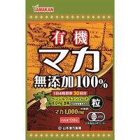 山本漢方 無添加 マカ粒 100%(120粒)