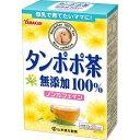 山本漢方 タンポポ茶100%(20g*20分包)