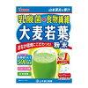 山本漢方 乳酸菌プラス大麦若葉 粉末(4g×15パック)