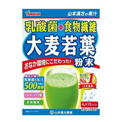 山本漢方 乳酸菌 プラス 大麦若葉 粉末(4g×15パック)