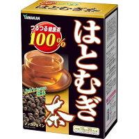 山本漢方 はとむぎ茶100%(10g*20分包)