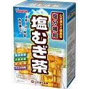 山本漢方の健康茶 塩むぎ茶(10g*パック)