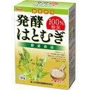 山本漢方 発酵はとむぎ粉末100%(90g)