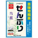 山本漢方 日本薬局方 センブリ(0.8g*5包)
