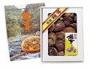 贈答の富士 弥永椎茸セット FG-20