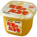 ヤマニ 佐倉のおみそ 白 カップ 1Kg