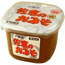 ヤマニ味噌 佐倉のおみそ 赤 カップ 1Kg