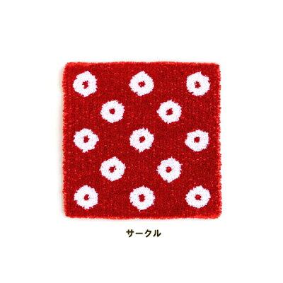 横田 絵織糸 サークル col 8 01-1382