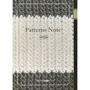 ダルマ手編糸 パターンノート Patterns Note ミニブック 2015 Spring & Summer KN03