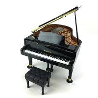 セガトイズ グランドピアニスト