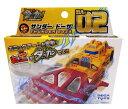 ダッカン DA-02 ドーザ(おもちゃ)