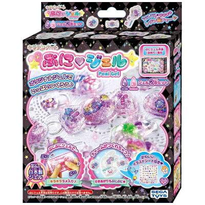 キラデコアート ぷにジェル別売り ジェル2色セット PGR-01