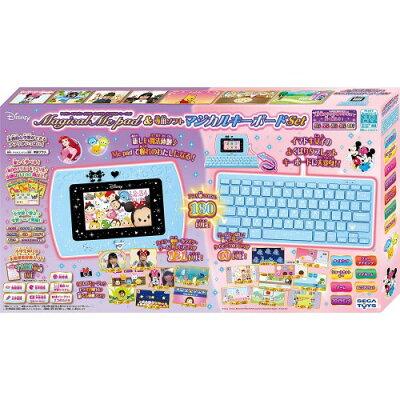 ディズニー&ディズニー/ピクサーキャラクターズ マジカル・ミー・パッド&専用ソフト マジカルキーボードセット セガトイズ