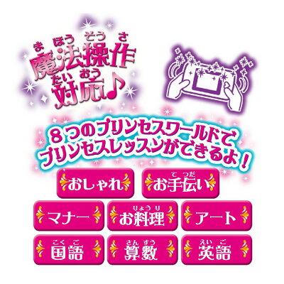 ディズニーキャラクターズ プリンセスポッド ピンク(1個)