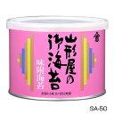 山形屋 味付海苔 缶入 8切 56枚