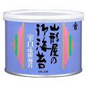 山形屋海苔店 辛口味付け海苔 SAW-50 8切56枚