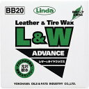 Linda L&Wアドバンス BB20