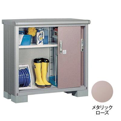 ヨドコウ ESE-1205Y-MR メタリックローズ エスモ 小型物置 3枚扉タイプお客様組立
