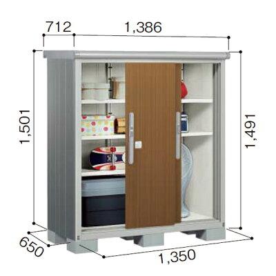ヨド物置 エスモ ESD-1306EGL 小型物置 屋外 物置き