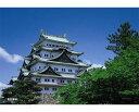 【やのまん】元気いっぱい「いきいきパズル」 名古屋城 40P 101-46介護の現場から生まれました!(4979817080467)