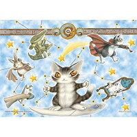 プリズムアートパズル ダヤンと星の世界 わちふぃーるど 108ピース やのまん ヤノマン61-22ダヤントホシノセカイ