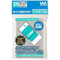 ヤノマン カードプロテクター インナーガードJr(100枚)