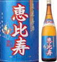 八鹿 恵比寿 1800ml瓶 八鹿酒造 大分県
