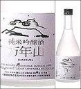 八鹿酒造 純米吟醸酒 万年山 500ml