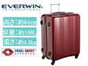 EVERWIN/エバーウィン 31228 超軽量スーツケース 静音4輪 TSAロック搭載 64cm メタリックレッド