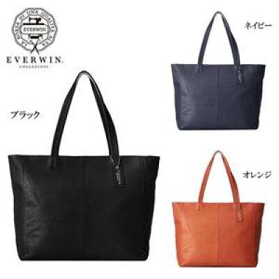 EVERWIN エバウィン 東京製 牛革 トート L 22110