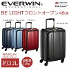 EVERWINエバウィン 157センチ以内 超軽量設計 スーツケース Be Light フロントオープン 48cm 33L 31240 ワインレッド