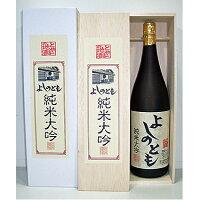吉乃友 よしのとも・純米大吟 瓶 1.8L