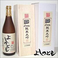よしのとも 純米大吟醸 (720ml 桐 )