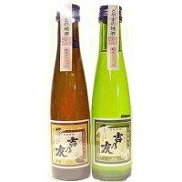 よしのとも 純米お試し飲み比べ  180ml×2 吉乃友酒造