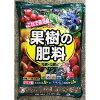 ヤマト 果樹の肥料 2kg